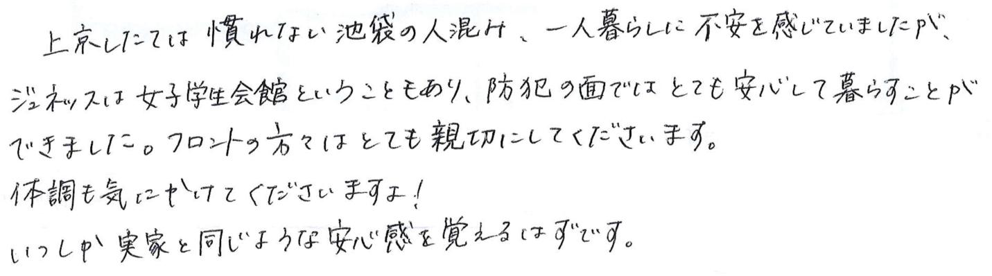 message18